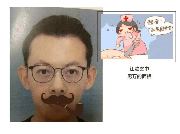 """终南懒散人:我不是教你诈——从江歌案说""""善因恶果""""-终南懒散人"""